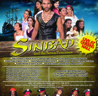 Sinbad POS